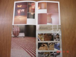 NEAT(ニート)の絹布紙(きぬふし)と川島企画販売の紙+ism=KAMISM
