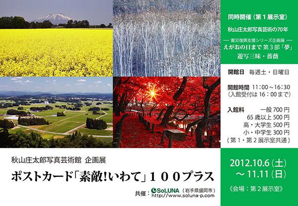 201210152246212ff.jpg