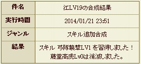 gou_2014012416433812e.jpg