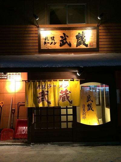 musasimoiwa02.jpg