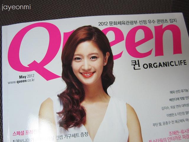 韓国女性誌2012年5月 (5)