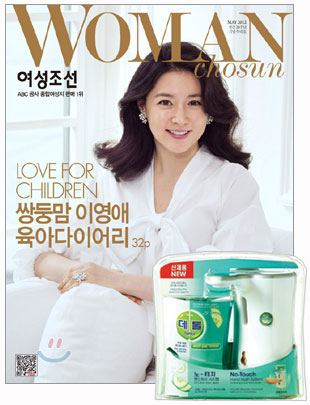 04女性朝鮮201205