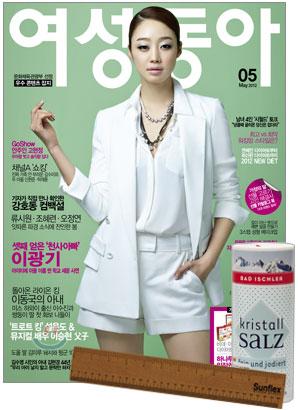 03女性東亜201205