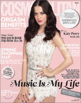 11 Cosmopolitan201205