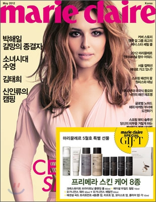 15 MarieClaire201205