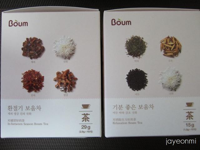 Boum_健康茶 (10)
