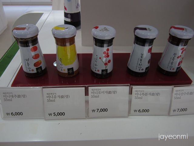 Boum_健康茶 (8)