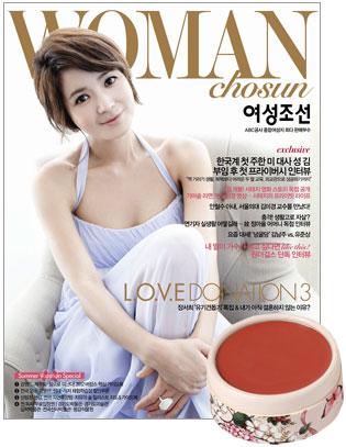 04 女性朝鮮 201207