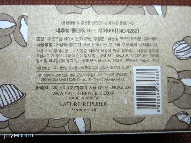 NR_Natural Cleansing Bar Blog (3)