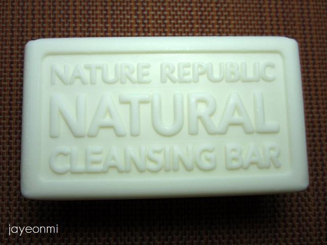 NR_Natural Cleansing Bar Blog (2)