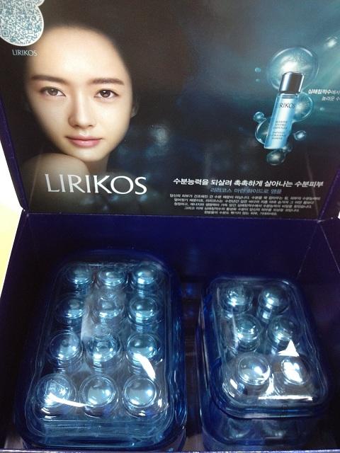 Lirikos_Marine Hydro Ampoule (4)