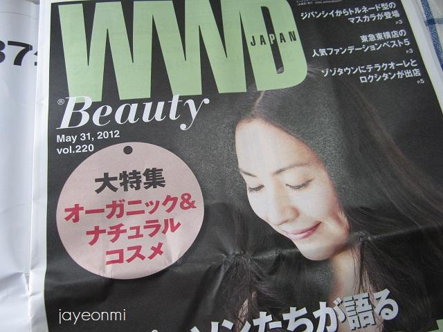 201207_WWD (10)