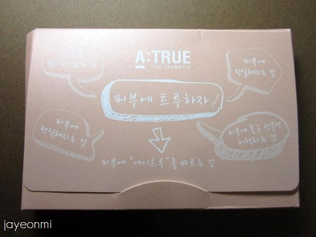 ATrue Sample kit (1)