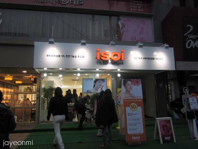 ISOIアックジョンロデオ店 (1)