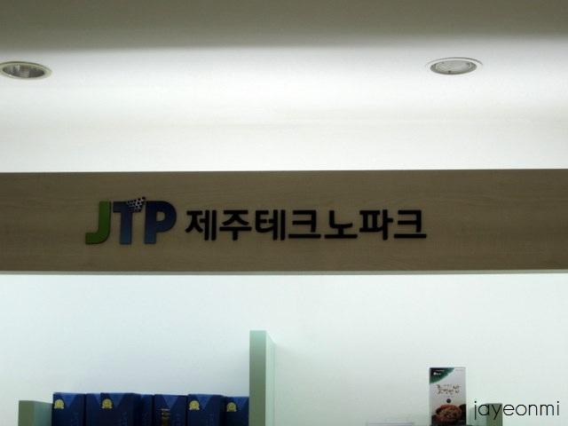 12-幸せな百貨店_済州テクノパーク (3)