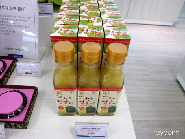 10-幸せな百貨店_済州テクノパーク (1)