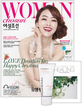 女性朝鮮201212