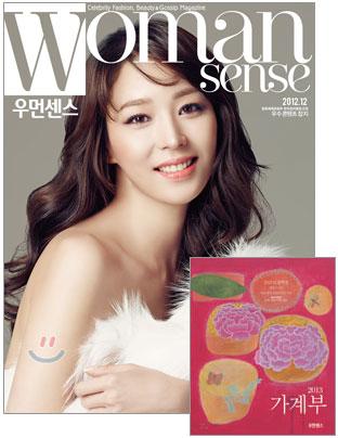 Woman sense 201212