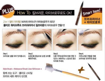 Waterproof Brush Liner eyebrow tip