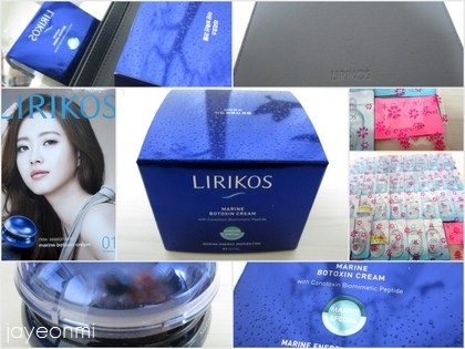 Lirikos_marine botoxin cream_blog (2)
