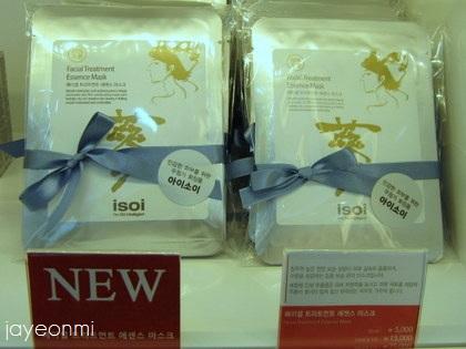 ISOI_ロデオ店_201301 (8)