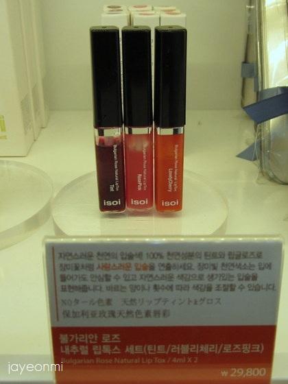 ISOI_ロデオ店_201301 _blog