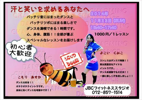 小森_convert_20141022134034