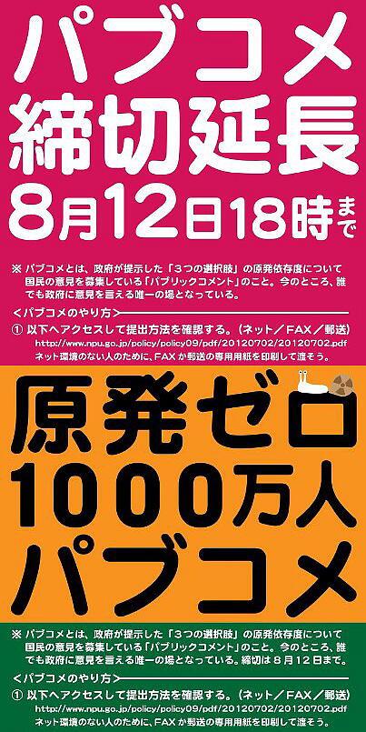 20120716-1.jpg