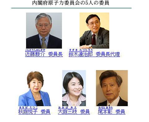 20120723-1.jpg