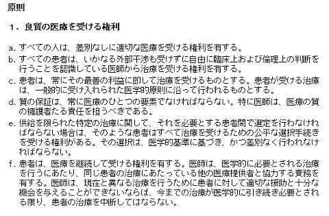 20120822-8.jpeg