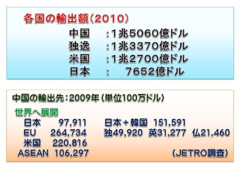 20120913-15.jpg
