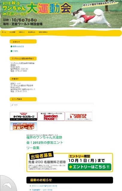 fc2blog_201209160105172d2.jpg