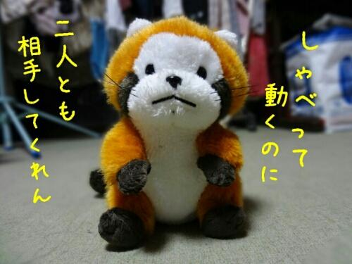 fc2blog_20121117012816920.jpg