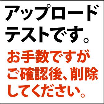 fc2stuff.jpg