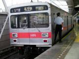 1005F多摩川駅