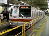 7029F渋谷駅