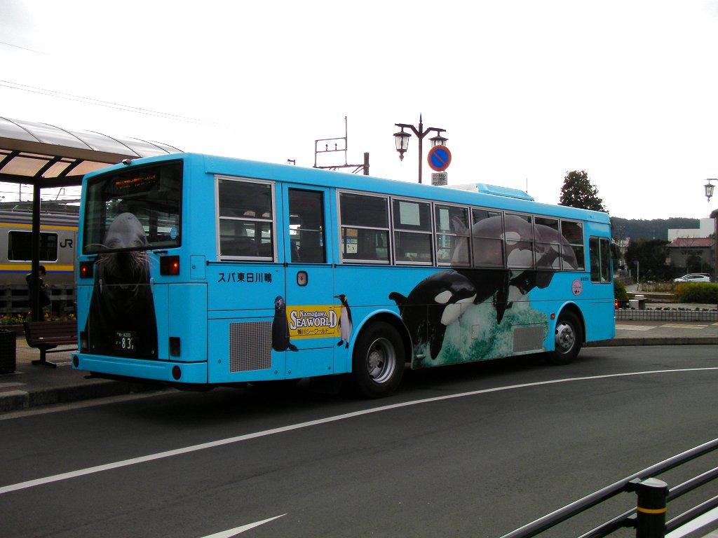 awakamogawa4.jpg