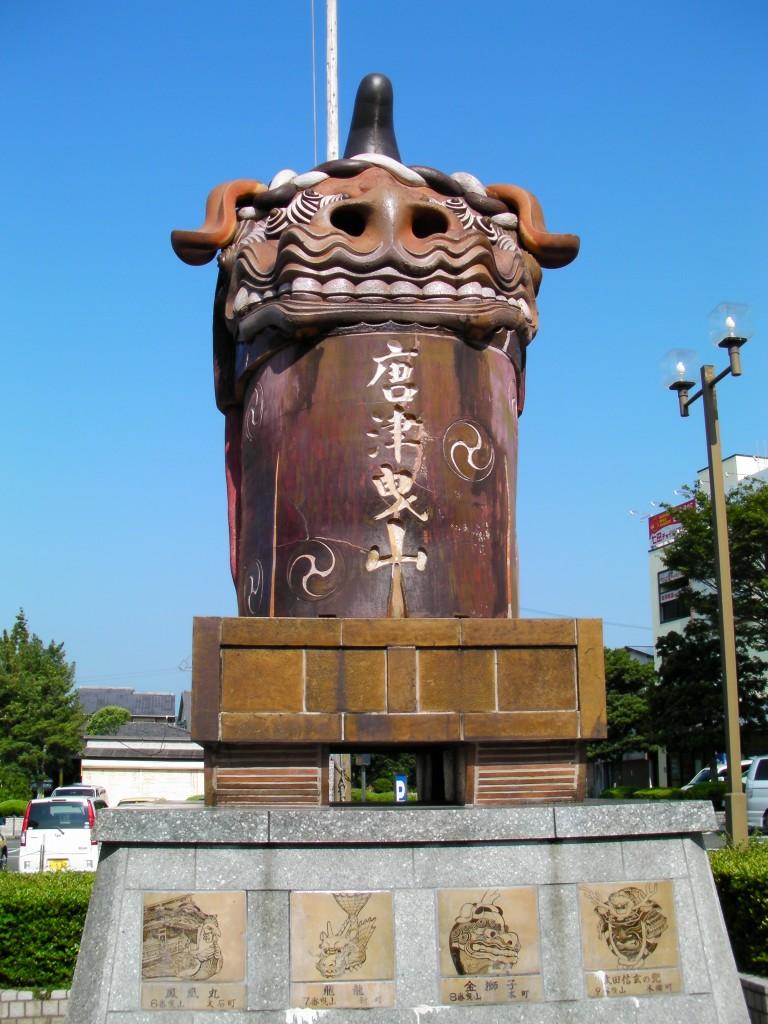 karatsu.jpg