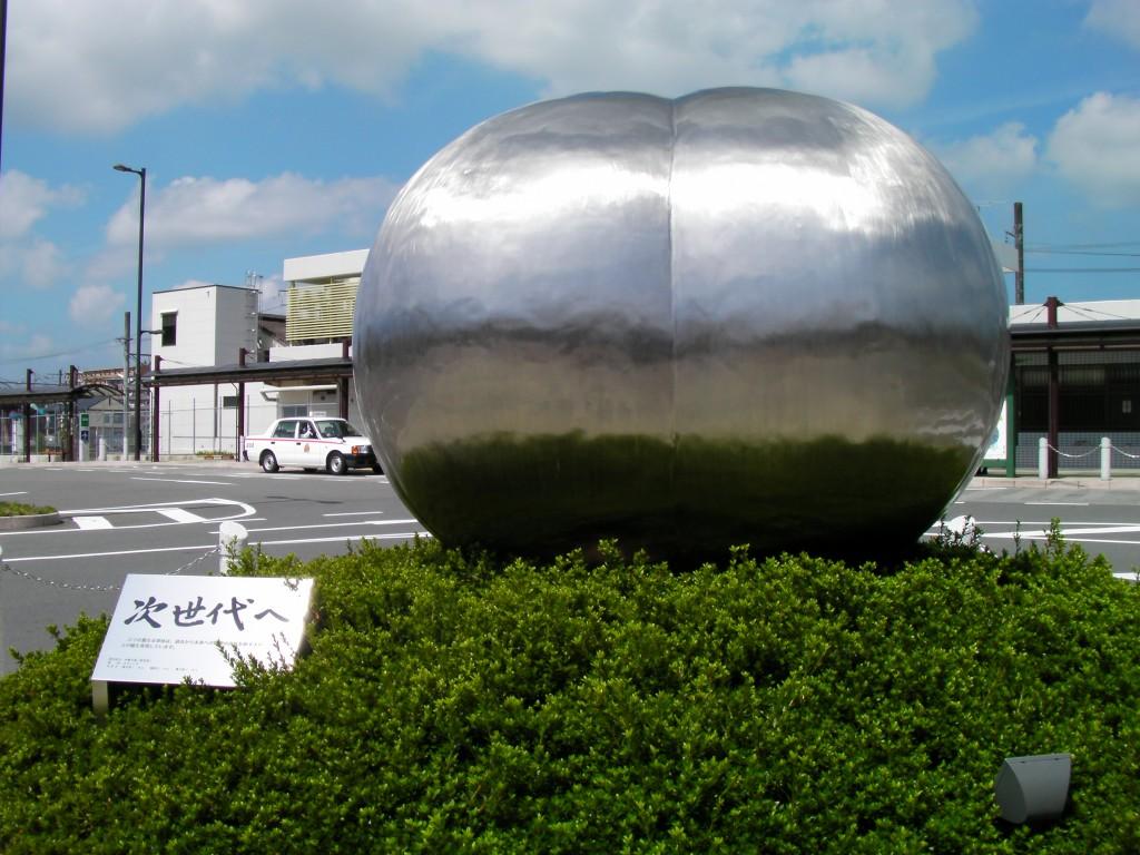 kikugawa.jpg