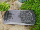 JR児島駅 平成のふたつ岩 説明