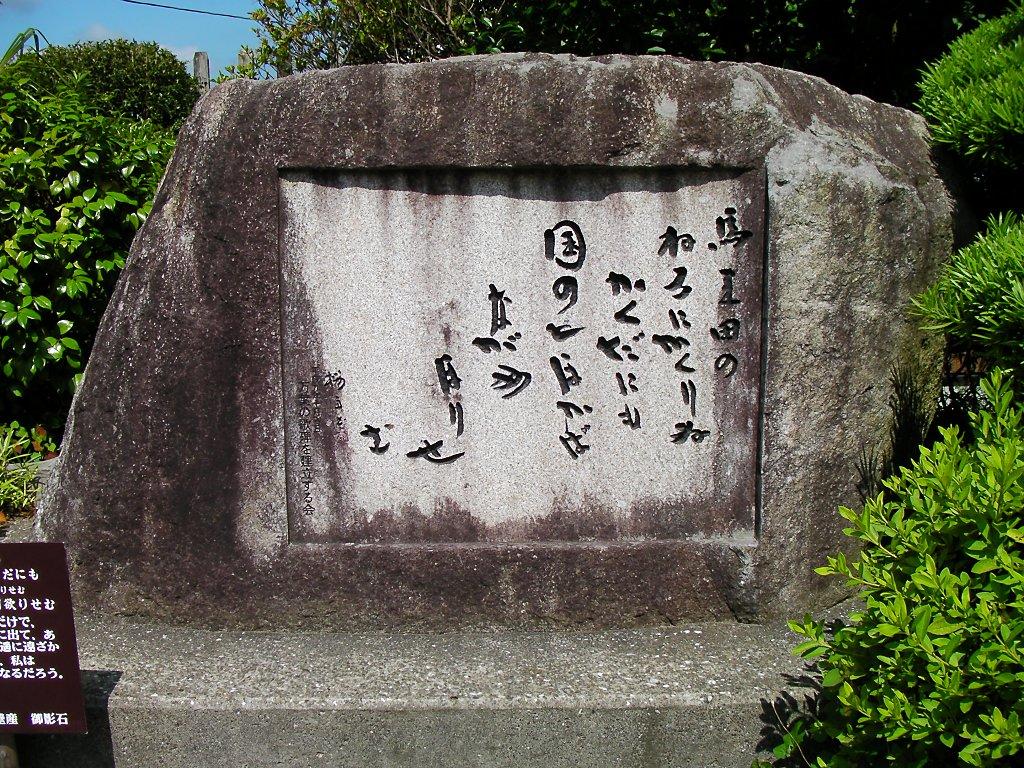 makuta1.jpg