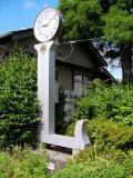 JR馬来田駅 ライオンズクラブ時計台
