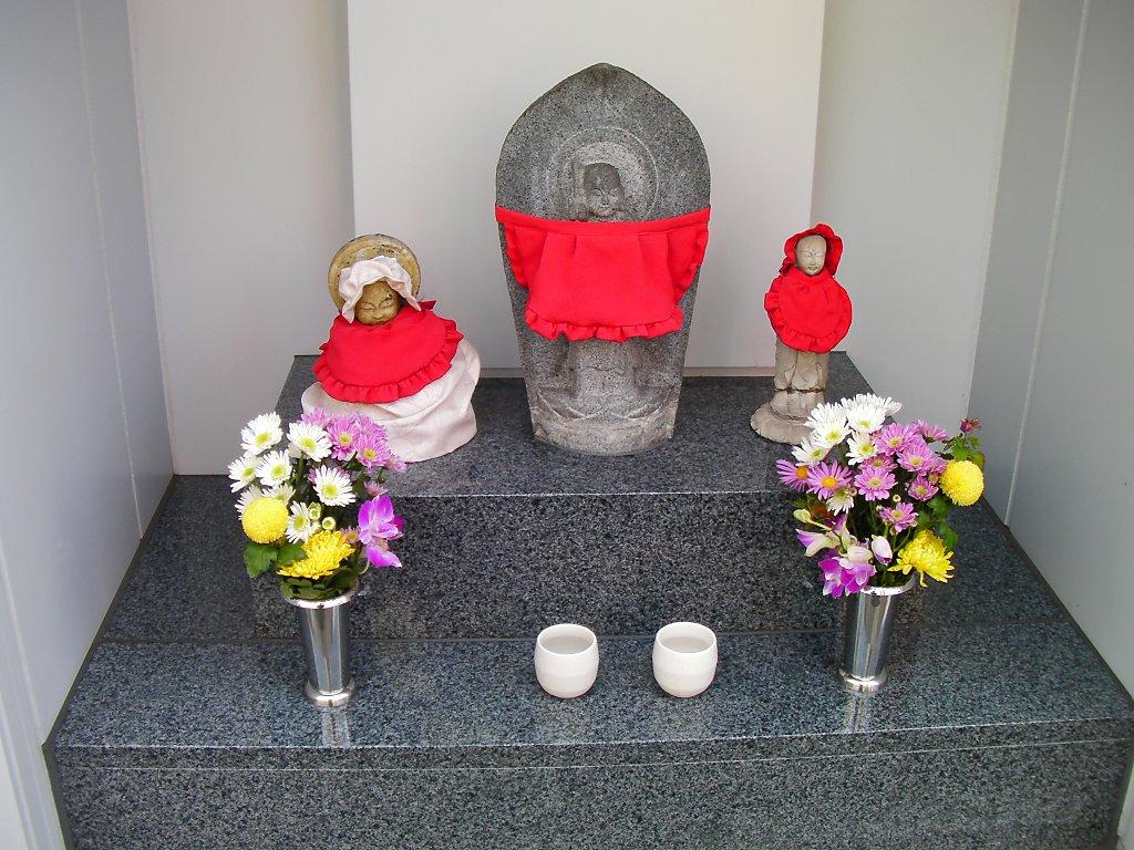 narihira1.jpg