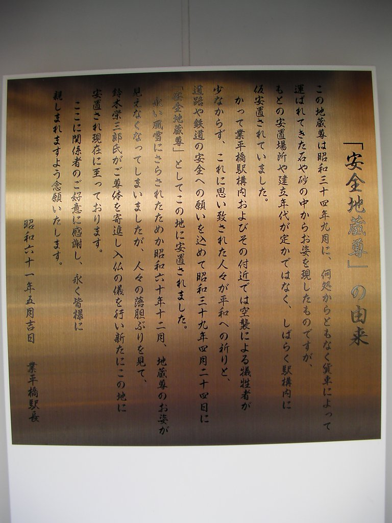 narihira2.jpg