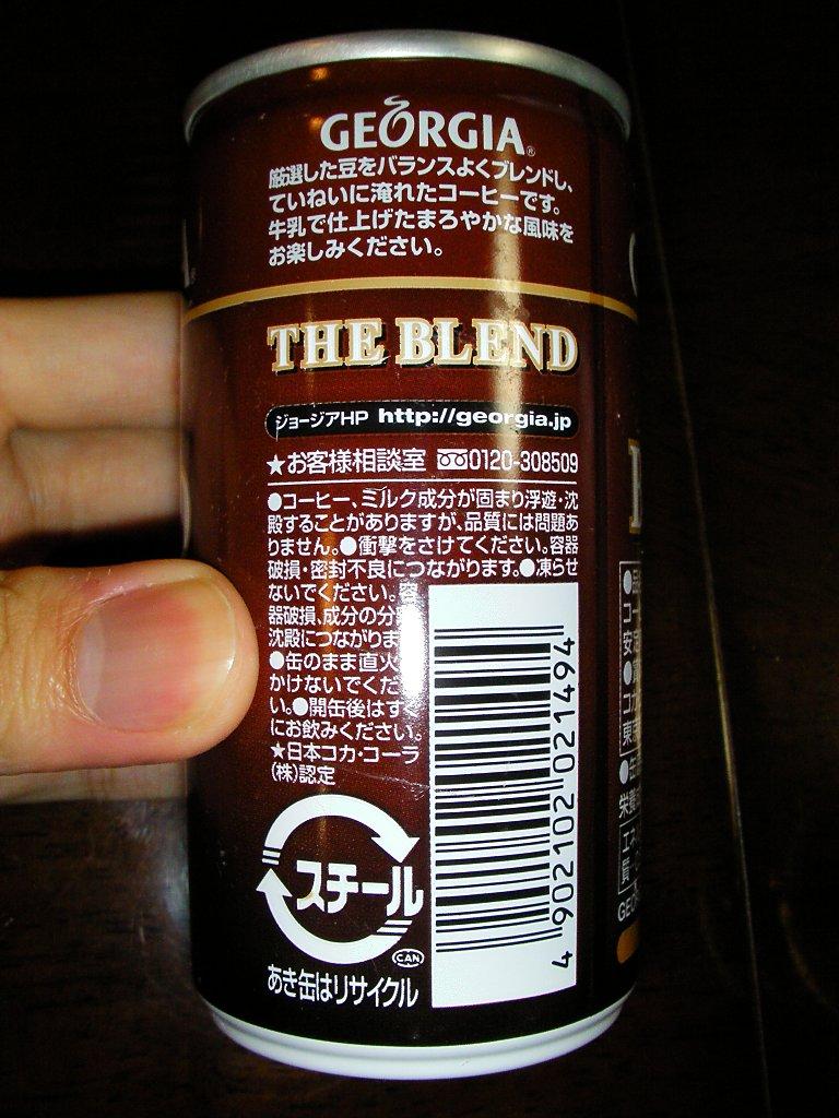 theblend2.jpg