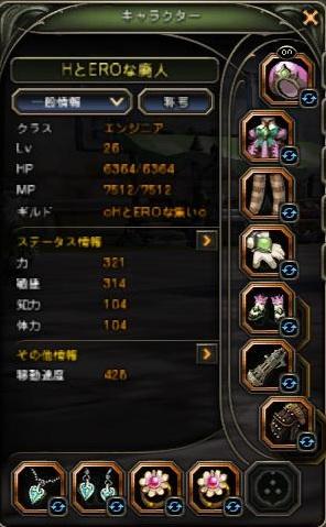 20120521033805536.jpg