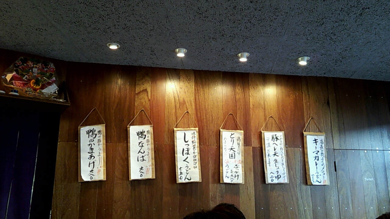 2012_11_18_11_23_24.jpg
