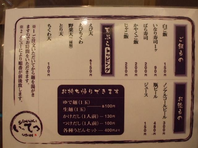 DSCF4372.jpg