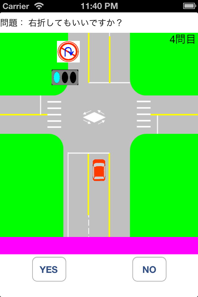 trafficAnime.png