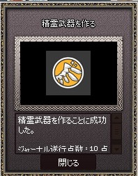 20141208100444a34.jpg